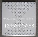 对角铝天花板厂家,铝天花板品牌