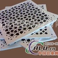 厂家直销专业定制冲孔氟碳铝单板