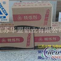 喷粉精炼剂(型号:TCLJ1)