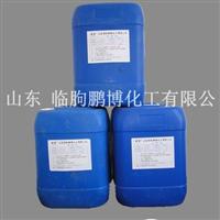 铝材表面处理添加剂 PBZ40金黄着色剂