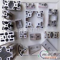工业铝型材【北京工业铝型材】