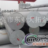 6082铝棒技术标准