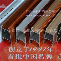 批发门窗铝型材建筑隔热铝型材