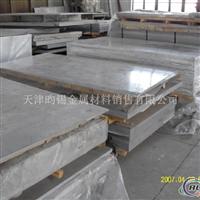昀锡6061铝排供应 6061铝方棒