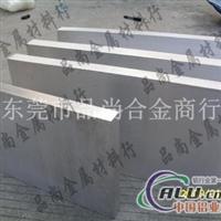 进口2A01铝板 2A01铝板厂家价格