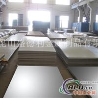 供应批发AL3003铝板 3004铝板