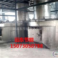 供應熔鋁爐