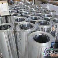 美铝6061铝管