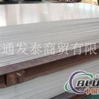 3003合金铝板现货 3003铝板折弯