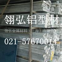 高硬度强化6082铝管 品质卓越