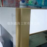 铝合金鱼缸型材供应临朐鱼缸型材