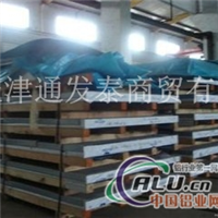 6061T6铝板 90x1220x2440mm