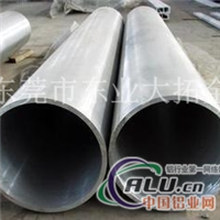 7075铝管价格_