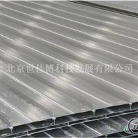铝合金搅拌摩擦焊船舶带筋宽幅壁板