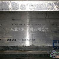 1090铝板型号 1090铝板规格