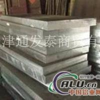 6063合金铝板规格 铝板厂家