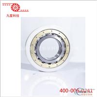 絕緣軸承NU413ECMC3VL0241