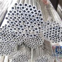 7075铝管是什么材料