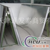 5083合金铝板规格 2x1250x2500