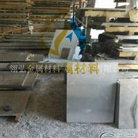 高硬度铝合金7075t6 国标铝材