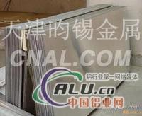 昀錫<em>6061</em><em>鋁</em><em>板</em> <em>6061</em><em>鋁</em><em>板</em>銷售