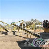 1000吨碎石成套设备方案