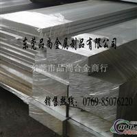 易焊接5754铝板 进口5754铝板