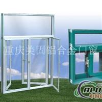 铝合金门窗安装-铝合金门窗制作