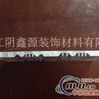 鑫源铝合金工业型材1