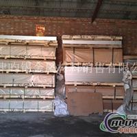 防锈铝板 昀锡3003铝板供应