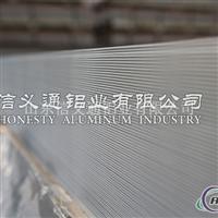 专业供应5052H112合金铝板