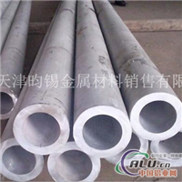 LY12厚壁铝管 高强度铝管