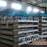 6061合金铝板 10x1220x2440mm