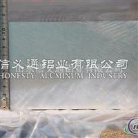 供应5083超宽铝板 5083超厚铝板