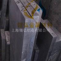 生产加工小口径厚壁2024铝管