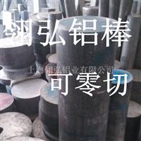 2024铝合金管 铝管厂家 铝管牌号