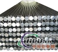 6463铝棒生产厂家