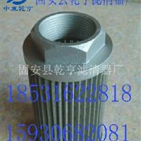 CWUA100100J液压油滤芯