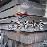 进口铝合金带6061 6061铝板材