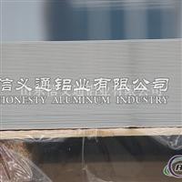 5083铝板现货 现货充实