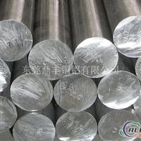 4032铝棒价格及生产厂家