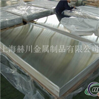 LY11铸造铝板(生产铸造厂家)