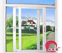 鋁合金窗廠家直銷包安裝