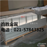 5052h24铝板(50mm厚度零割)