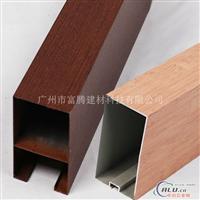 鋁方管 木紋鋁方管