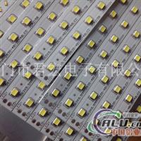 2835 1.2米 T8 灯条线路板 铝基板