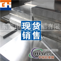 AA2024进口高耐磨铝板