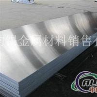 厂家直销6063T5铝板