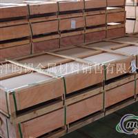 厂家直销5754铝板