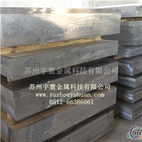 7050铝板